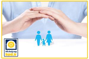 پوشش های درمانی و مکمل بیمه عمر